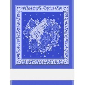 Asciugapiatti Natalizio con Stelle di Natale - Blu