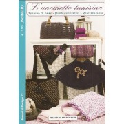 Craft Magazine - Tunisinian Crochet